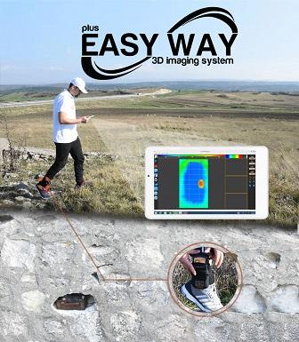 地下金属探测器基本方法及建议
