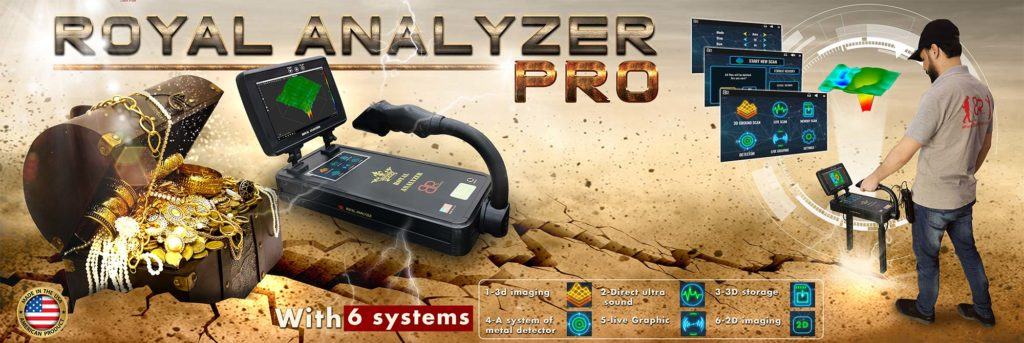 2020新款美国皇家分析仪,Royal Analyzer Pro BR